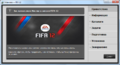 fifa12_s1.png